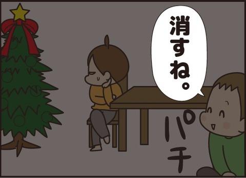 20180114クリスマスツリー消される5