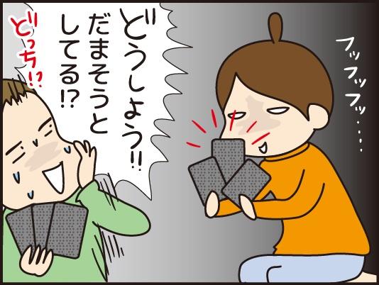 https://livedoor.blogimg.jp/howawand/imgs/d/c/dc17ade3.jpg