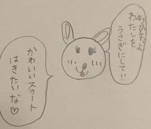 IMG_8436_2