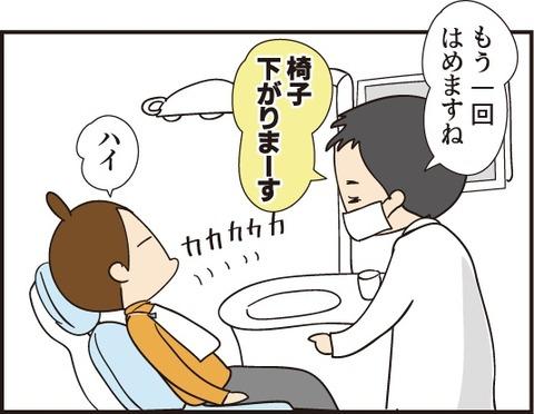 20191112丁寧すぎる調整4