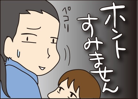 20170120忘年会2_4