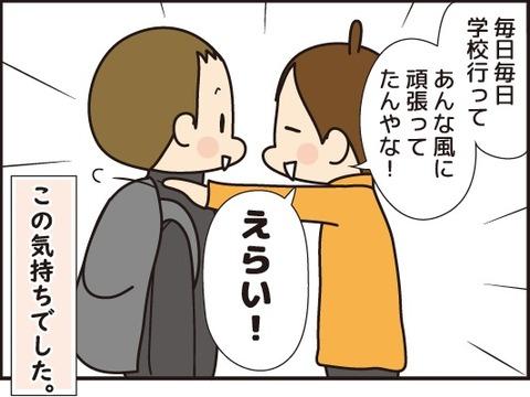 20180606授業参観5
