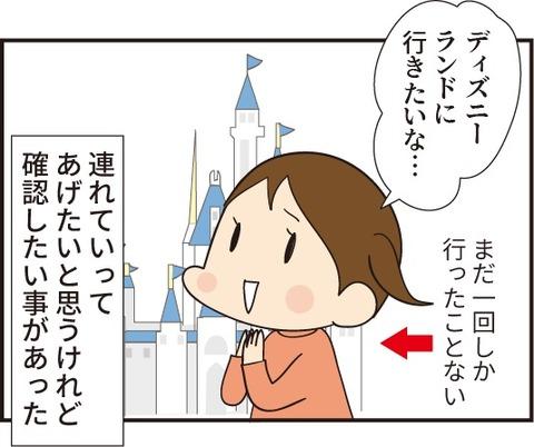 20190308くら寿司1