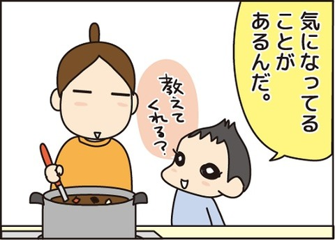 20161013_1