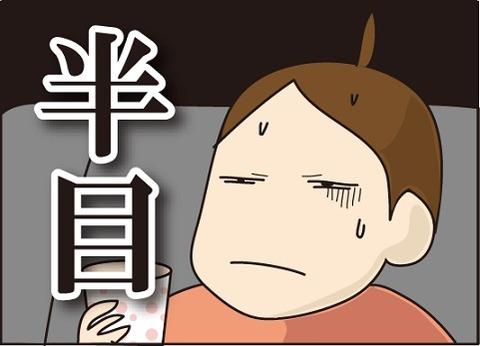 20160917映画6