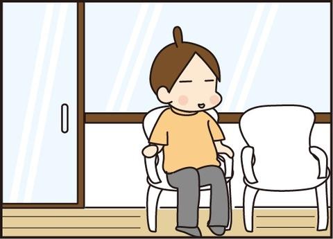 20170907旅行最終日1