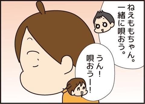 20171211お風呂の歌1