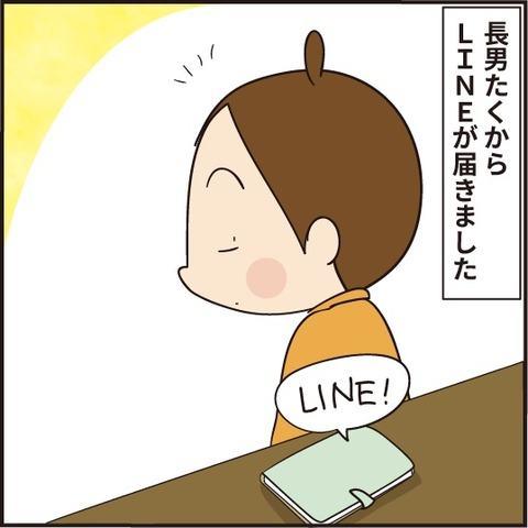 20201108黒平まんじゅう1