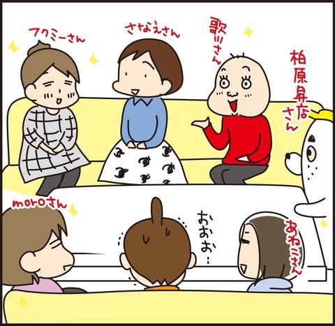 20170606新オフィス紹介5