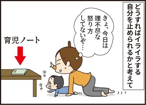 20191018ママさんへ2
