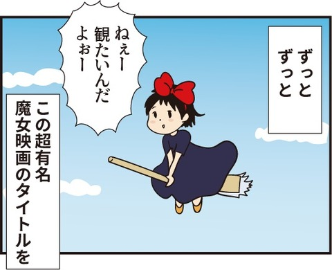 20190526美女の宅急便3