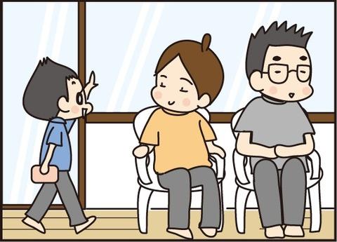 20170907旅行最終日3