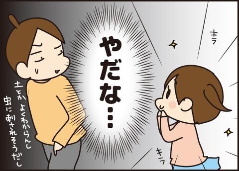 20171111ぴかぴかの泥団子2