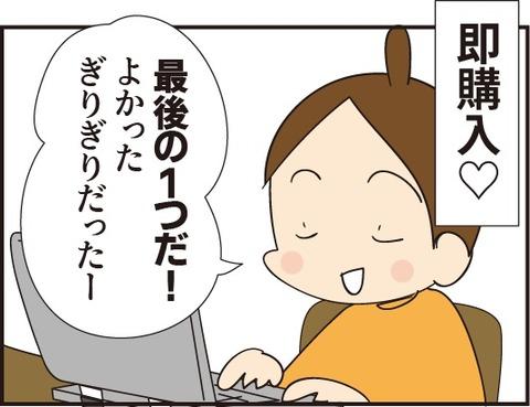 20190410物干し4