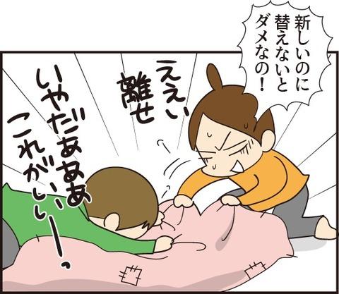 20190119布団好き5