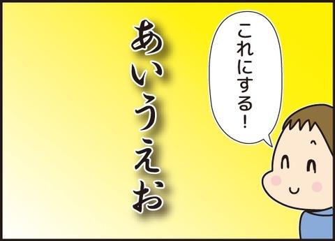 20170826暑中見舞い3