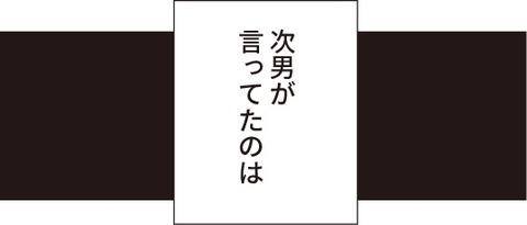 20190106トイレットぺーパが三角7