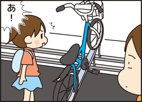 20170913自転車大好き1