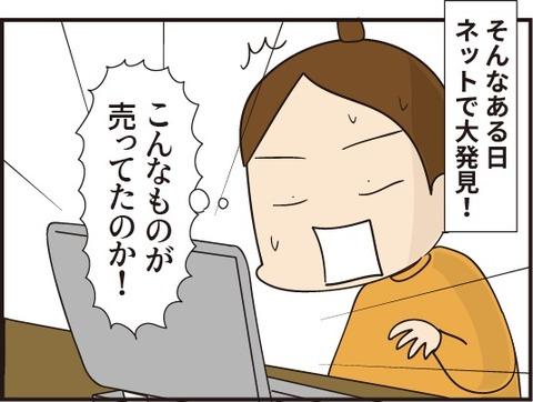 20190925型抜き5