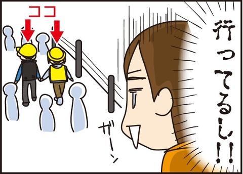 20170517初登校4