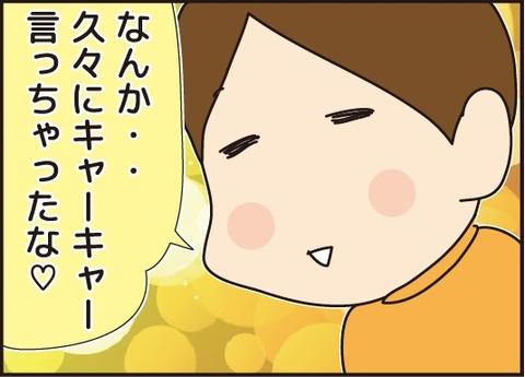 20170421委員決め2回目3