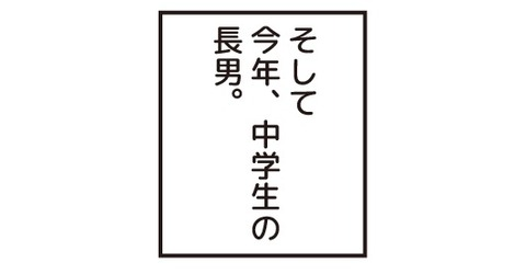 20180526運動会7