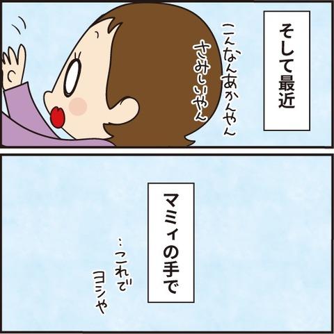 20210226お雛様8