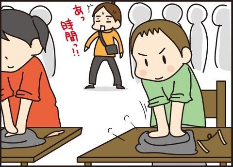 20170527授業参観2