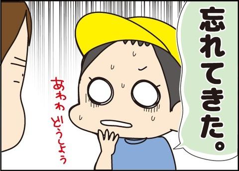 20170721お弁当4