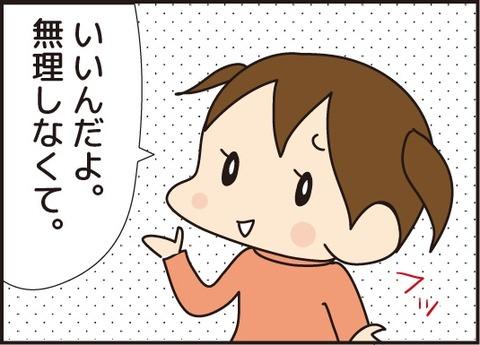 20170318お雛様3