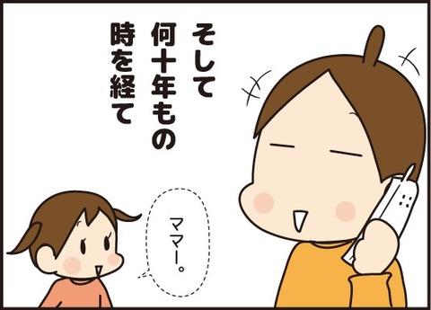 20180303今ならいけるやろの精神3