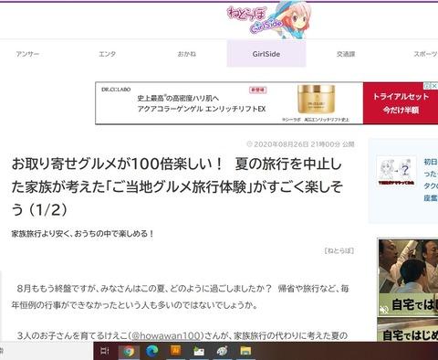 024紹介1