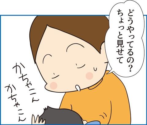 091歯磨きの仕方3