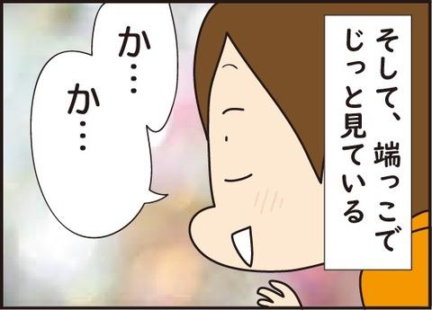 20180603ふくろうカフェ3