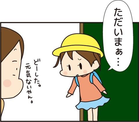 20180610ドラマ仕立て1