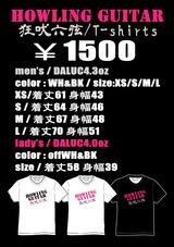 Tshirts_POP