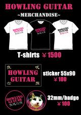 merchandise_pop2