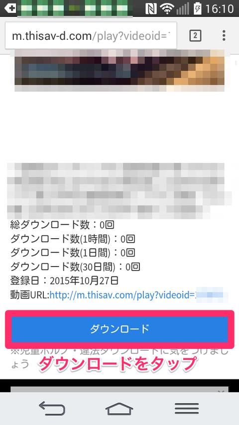 thisav com ダウンロード