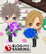 blog_lb_2