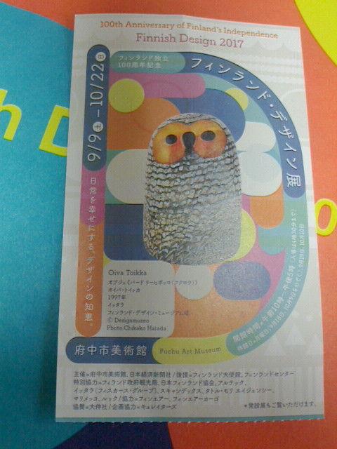 image のコピー 5