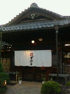 image のコピー 2