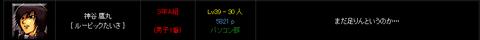 c104de66bb0ffcebfff1ac2af8961100