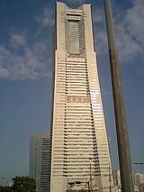 ランドマークタワー?