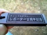911cac62.jpg