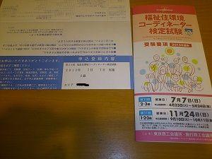 DSC_1376