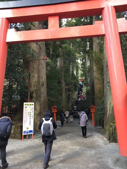 1月13日_九頭竜神社参拝・新年会_190119_0053