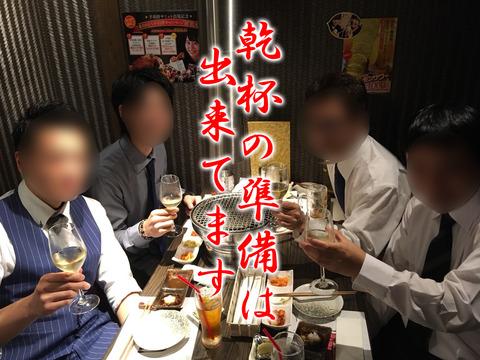 【7月 誕生日会】_180726_0015
