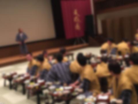 1月13日_九頭竜神社参拝・新年会_190119_0068