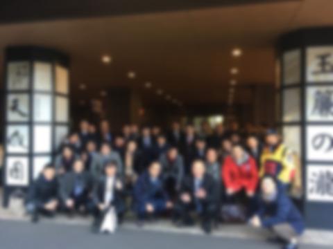 1月13日_九頭竜神社参拝・新年会_190119_0034