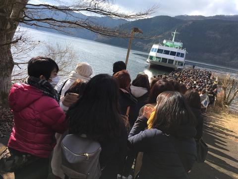 1月13日_九頭竜神社参拝・新年会_190119_0047